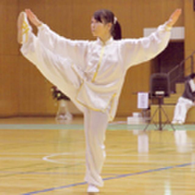 松田治療院