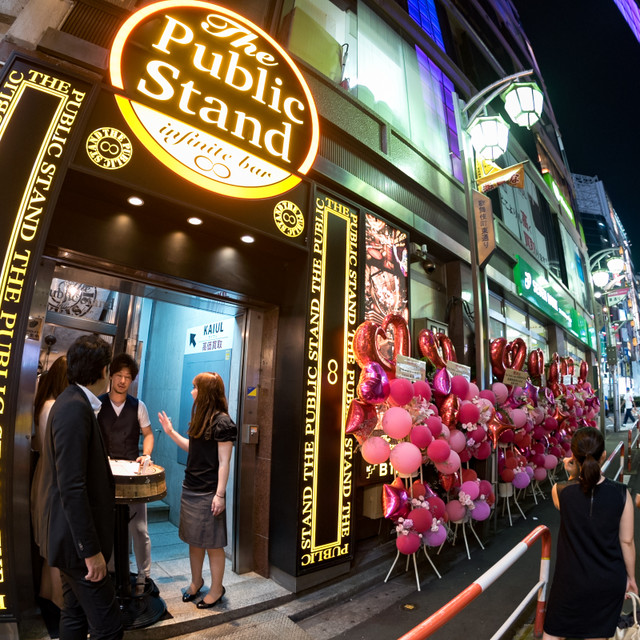 The Public stand 歌舞伎町店